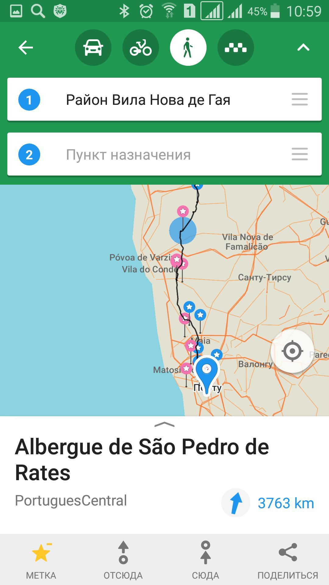 Путь Сантьяго путеводитель