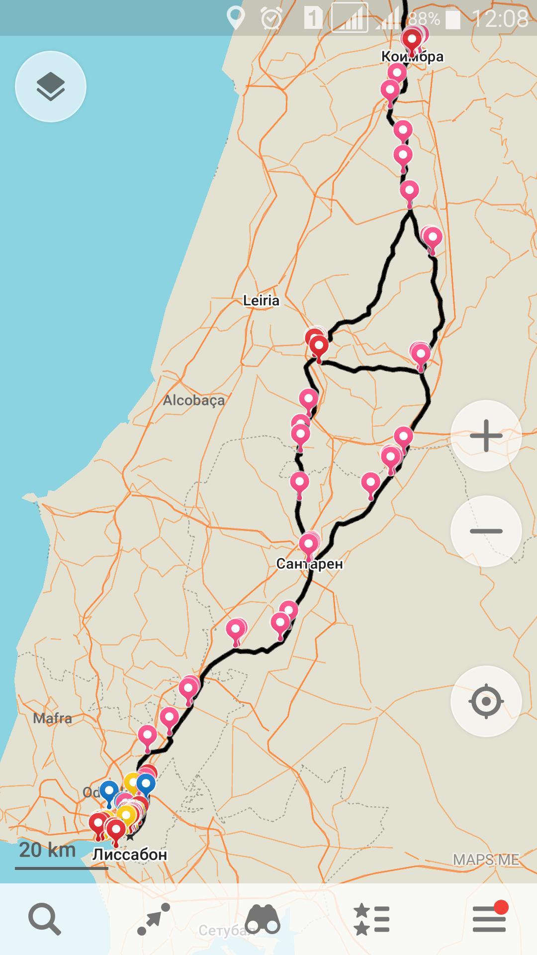 Португальский путь Фатима